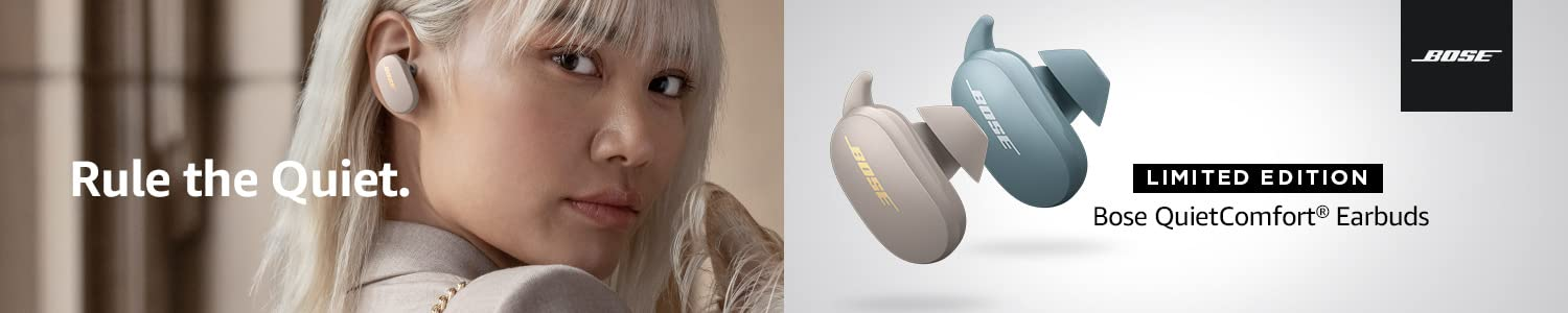 Bose QuietComfort Earbuds – Limited Edition