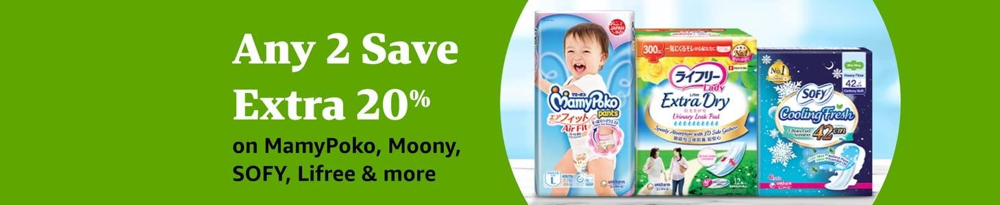 Buy Any 2 Save Extra 20% on MamyPoko, Moony, SOFY, Silcot, Lifree & more