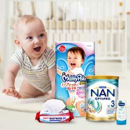 Baby essentials sale
