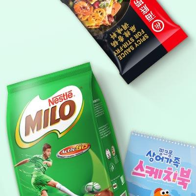 Milo, Hai Di Lao, Book