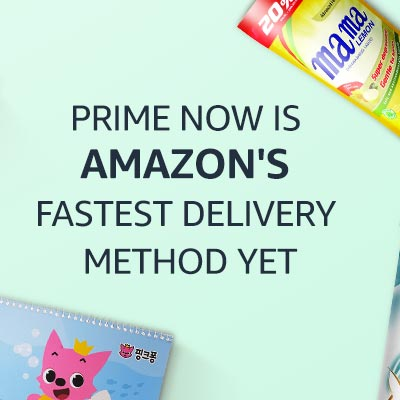 Prime Now is Amazon's fastest delivery method yet