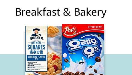 Breakfast & Bakery