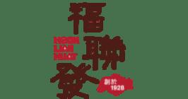 Hock Lian Hua