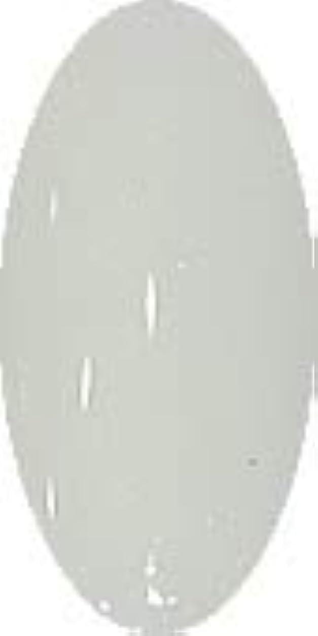ラッシュ確率田舎グラスネイルカラー☆SNOW☆【グリーンスノー】CP137