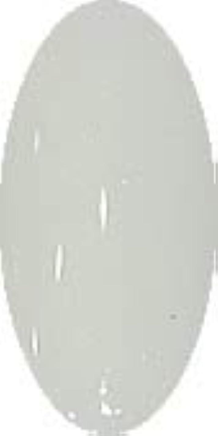 イノセンス朝ごはんインシュレータグラスネイルカラー☆SNOW☆【グリーンスノー】CP137