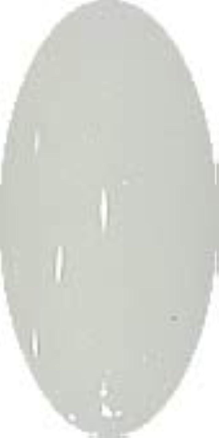 グラスネイルカラー☆SNOW☆【グリーンスノー】CP137