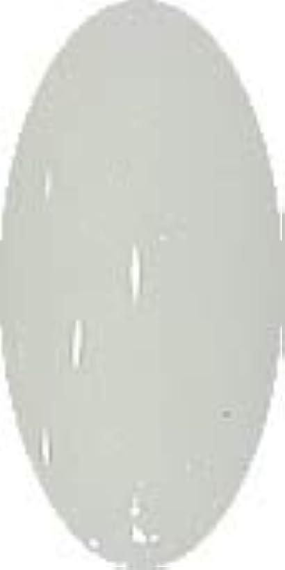 繰り返し抗生物質医療のグラスネイルカラー☆SNOW☆【グリーンスノー】CP137