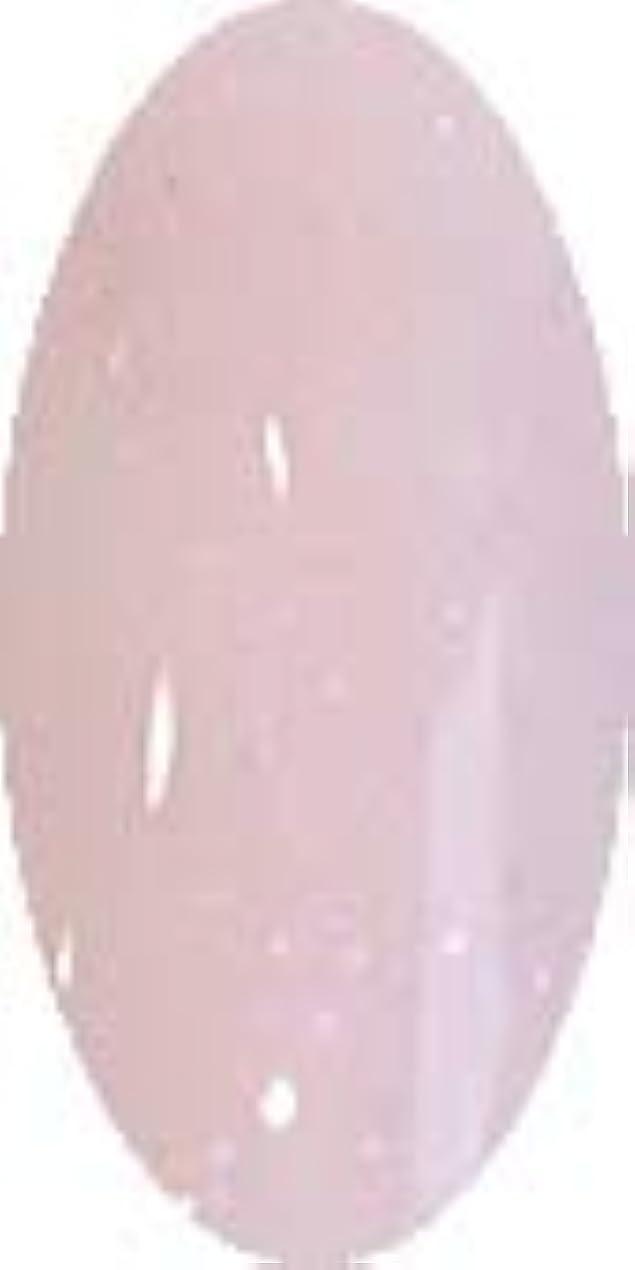 ミサイル増強する勢いグラスネイルカラー☆CASUAL☆【オフピンクカジュアル】CP141