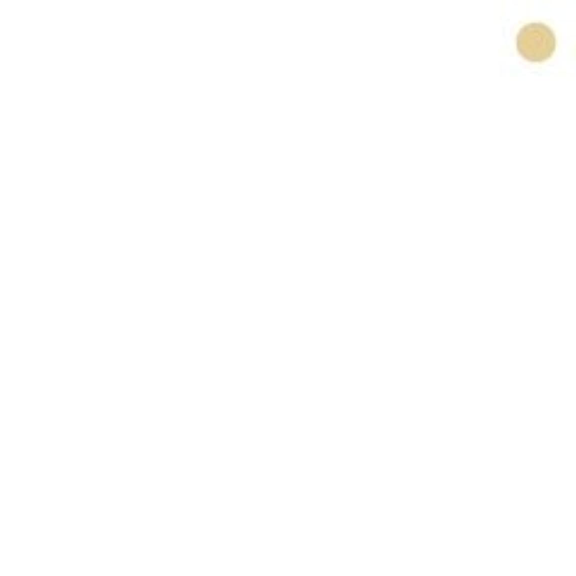 報酬アクティビティ城【カバーマーク】ジャスミーカラー パウダリーファンデーション #BP20 (レフィル)