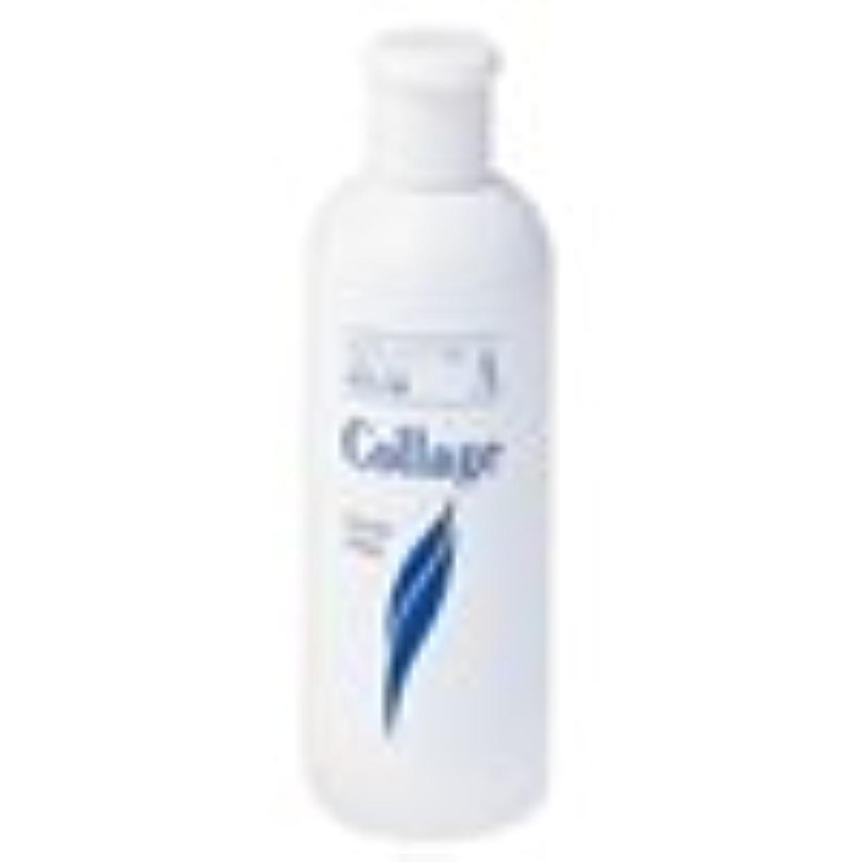 コラージュA液体石鹸200ml×2 1940