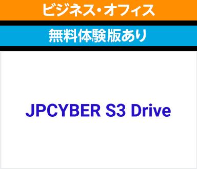 JPCYBER S3 Drive