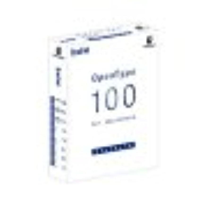 賞賛する専ら秘密のDynaFont OpenType 100 Standard for Macintosh