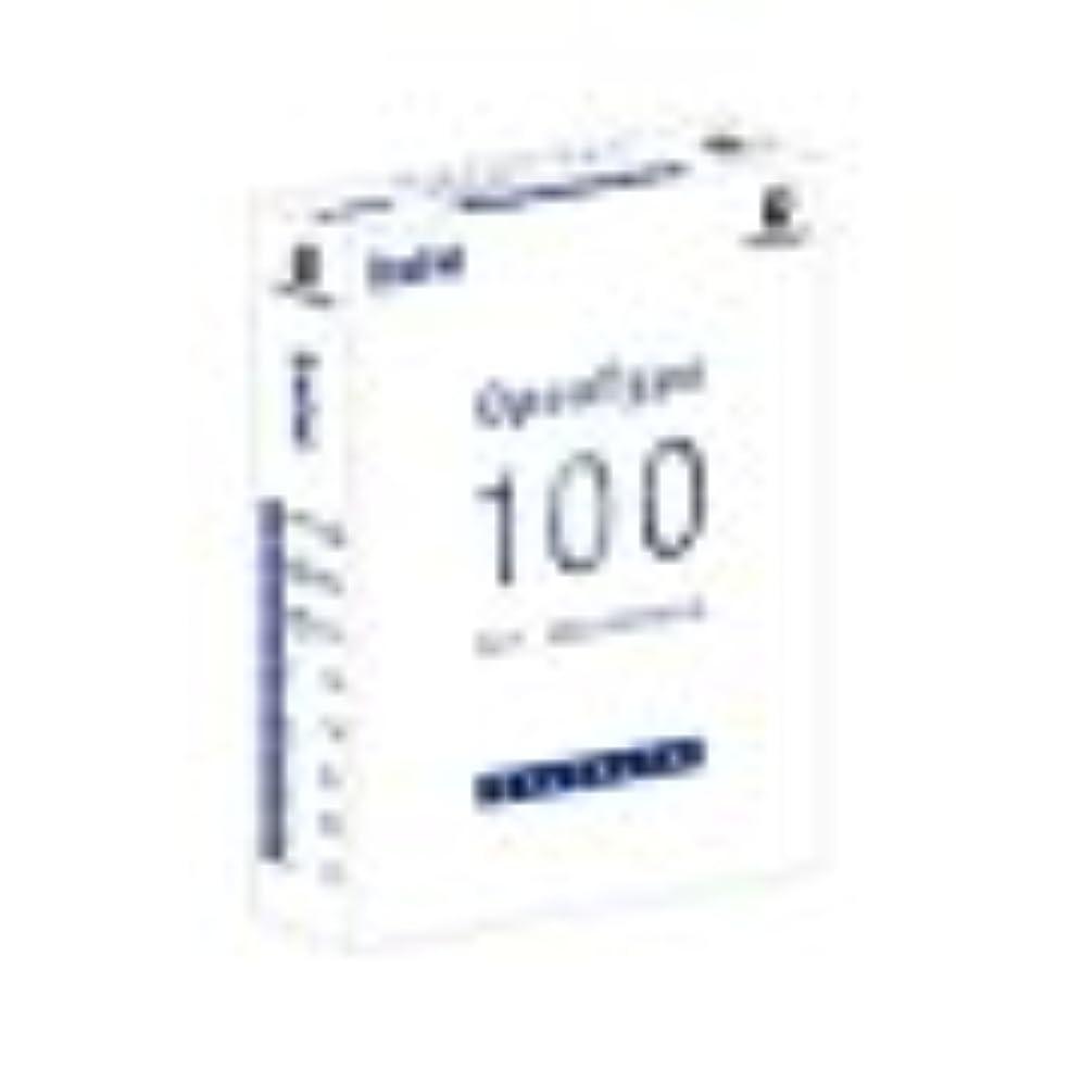 編集するファッション些細なDynaFont OpenType 100 Standard for Macintosh
