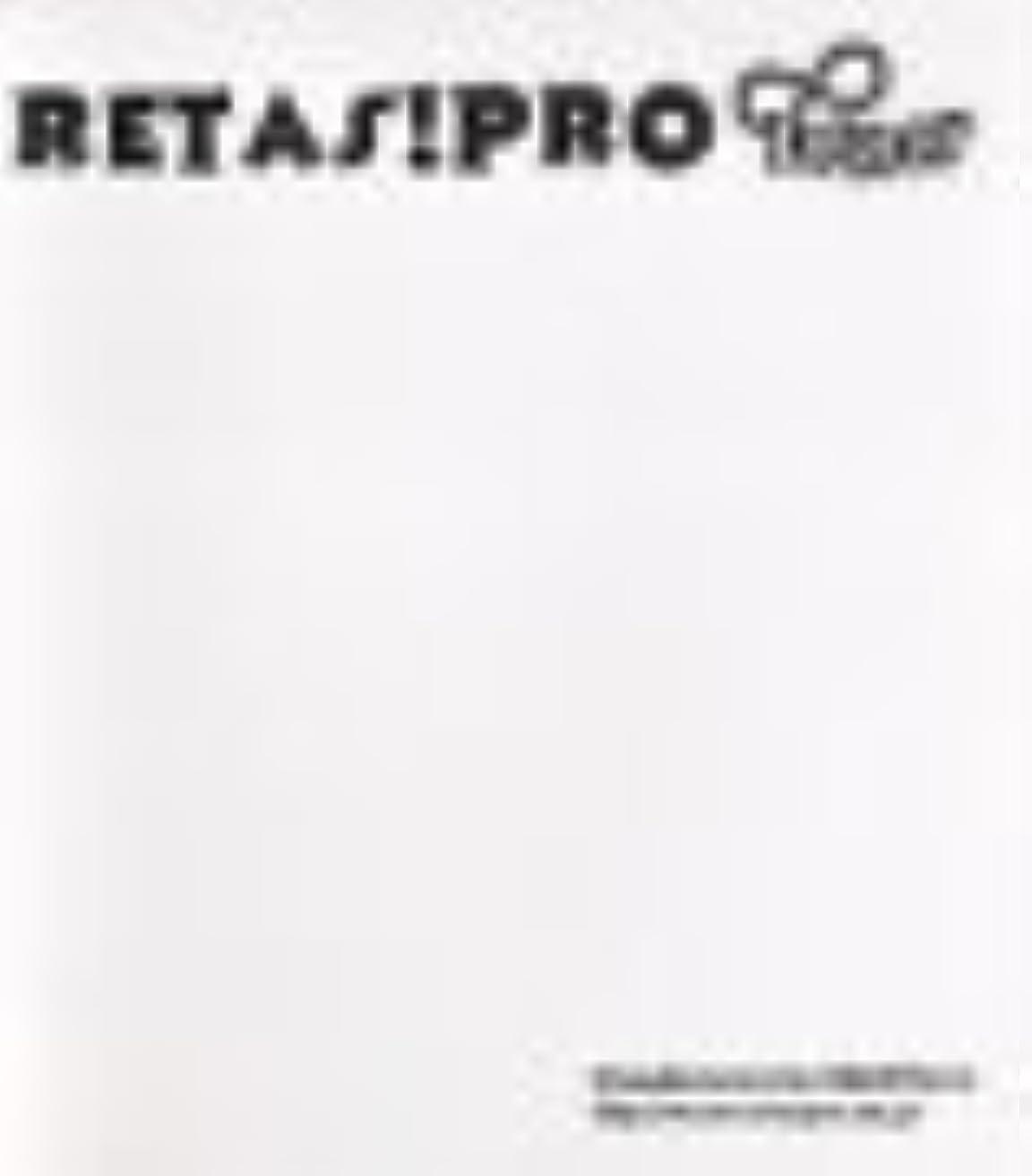 RETAS!PRO Infinity PencilMan Ver1.0 Windows版 アカデミック PRL