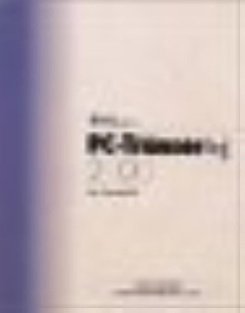 拡張黒板扱いやすいPC-Transer/ej 2000 for Macintosh 半額キャンペーン