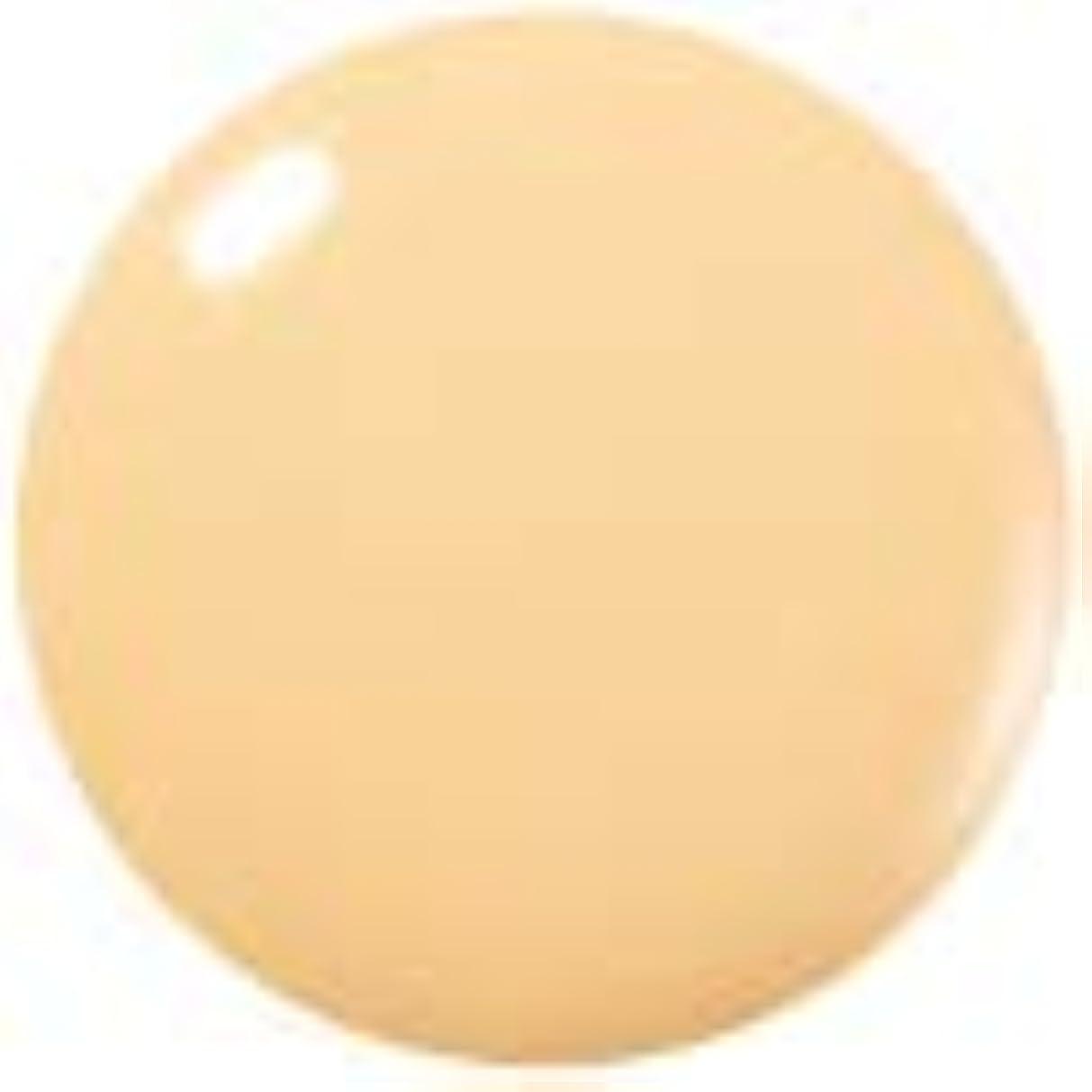 請願者シャトル博物館ミキモト化粧品 エッセンスリキッドファンデーション (BO03)