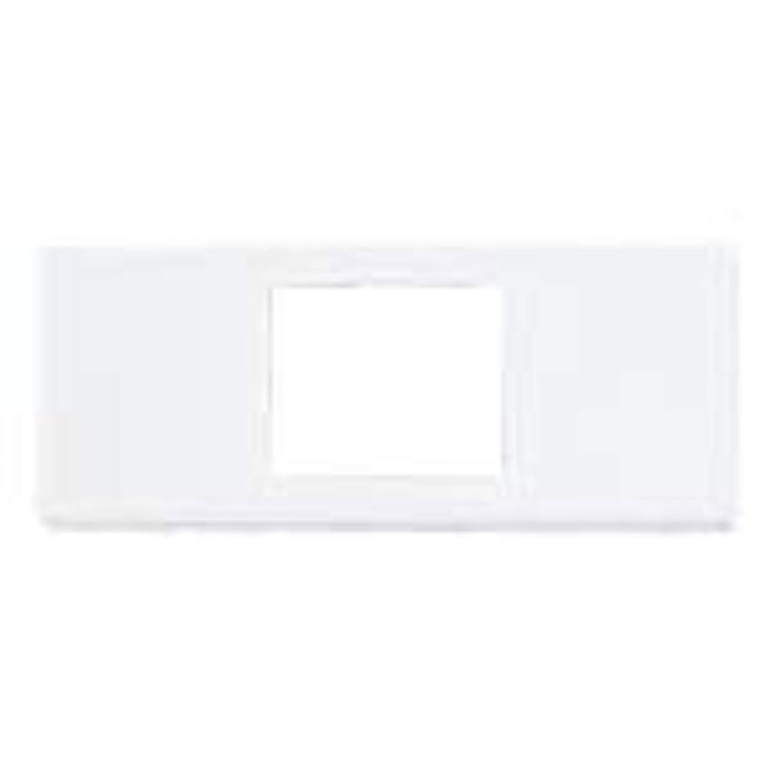 記事揺れるシャンプーパナソニック Sプレート(1コ用)(セラミックホワイト) WCF8401CW