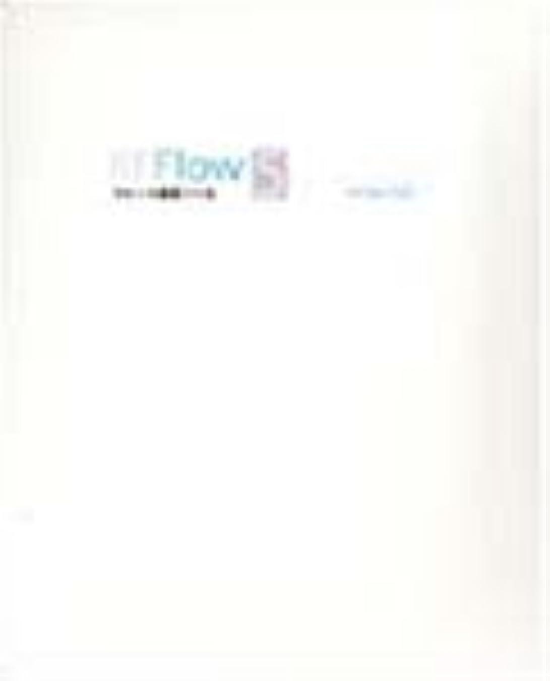 断線療法入るRFFlow 5.0 日本語版