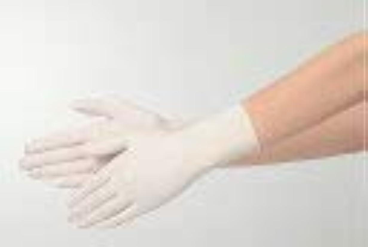 次抵抗力がある準備するエブノラテックス手袋No.450 ディスポラテックス 粉付 (M) 白 100枚入 20箱