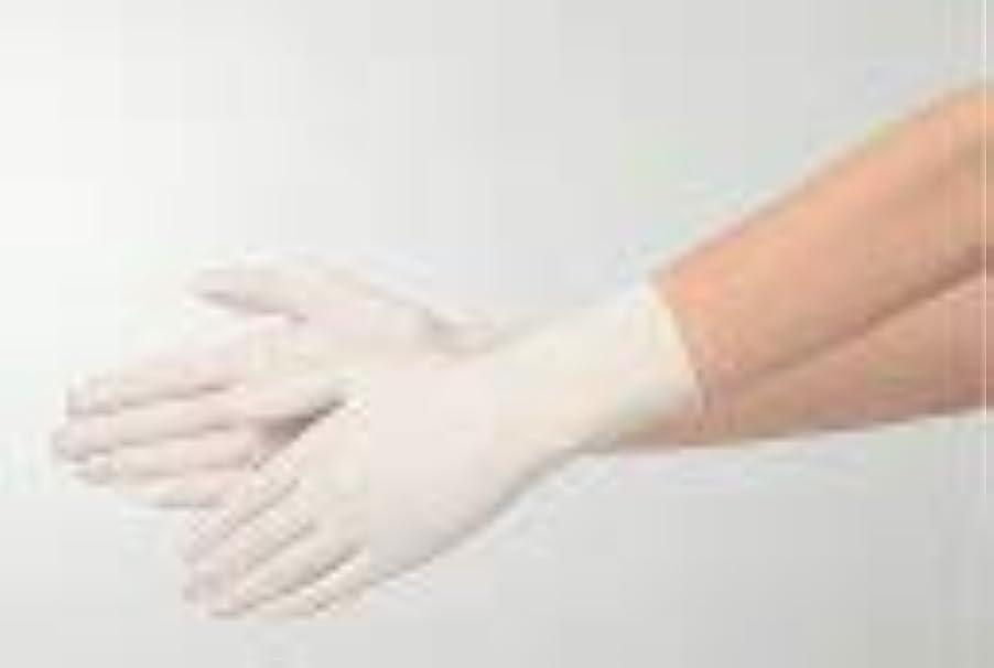 旅行デンマーク等エブノラテックス手袋No.450 ディスポラテックス 粉付 (M) 白 100枚入 20箱