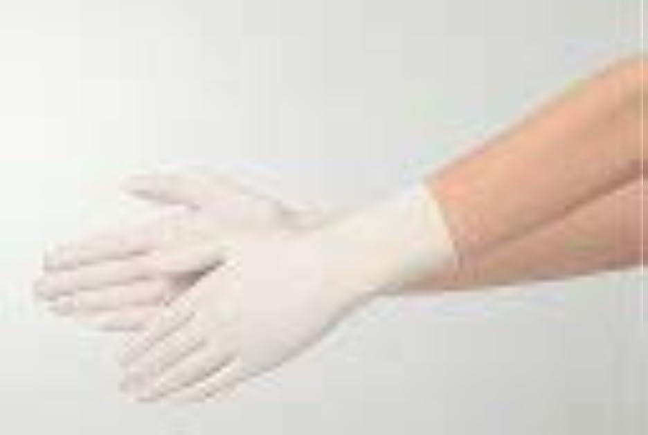 機械的コンパクトくびれたエブノラテックス手袋No.450 ディスポラテックス 粉付 (M) 白 100枚入 20箱