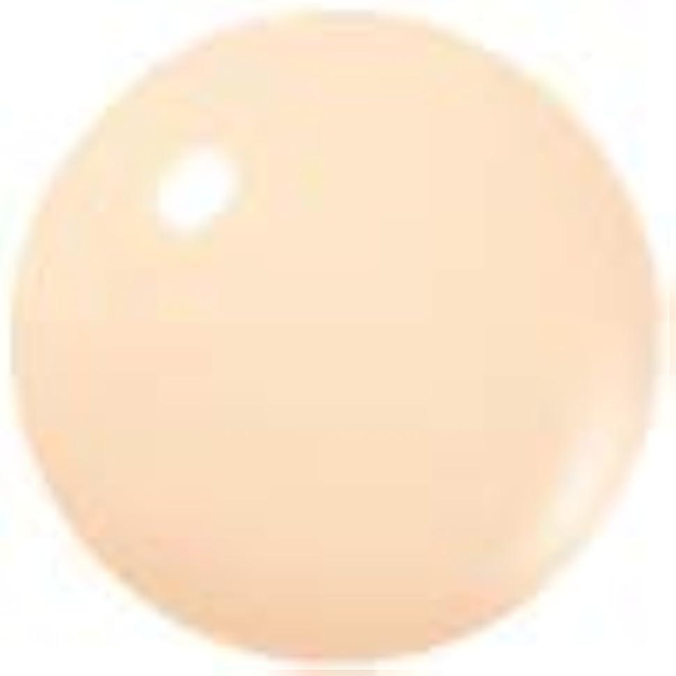 平行果てしないマーチャンダイジングミキモト化粧品 エッセンスリキッドファンデーション (OC01)