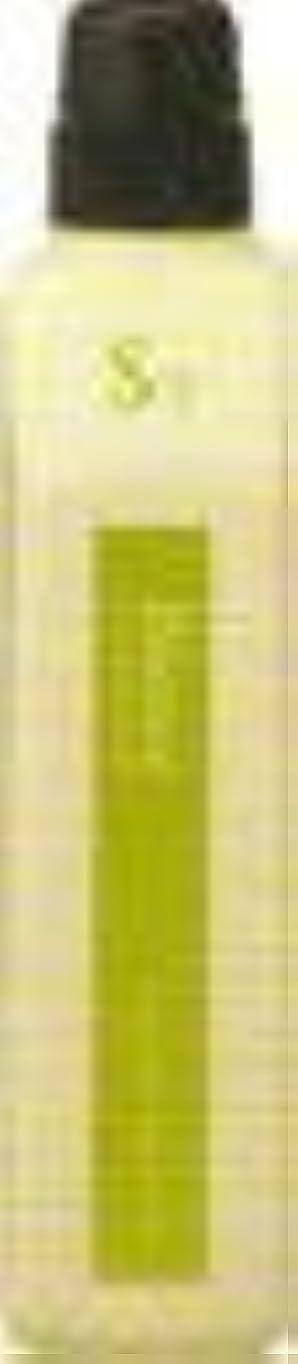 現像補体楽しいデミ〈ビオーブ〉スキャルプリラックス トリートメント550g[医薬部外品]