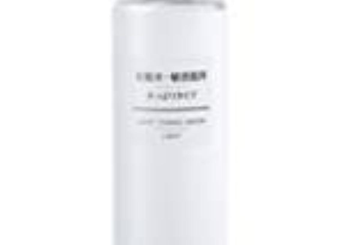 印象的対人特定の無印良品 化粧水?敏感肌用?さっぱりタイプ 200mL【12個入セット】