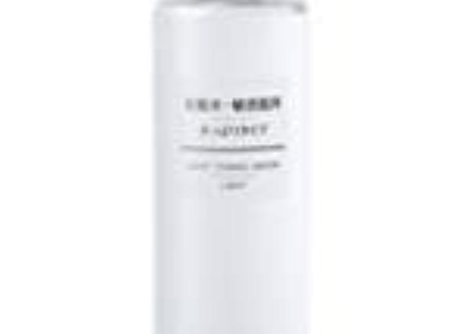 間違っているアンプ永遠に無印良品 化粧水?敏感肌用?さっぱりタイプ 200mL【12個入セット】