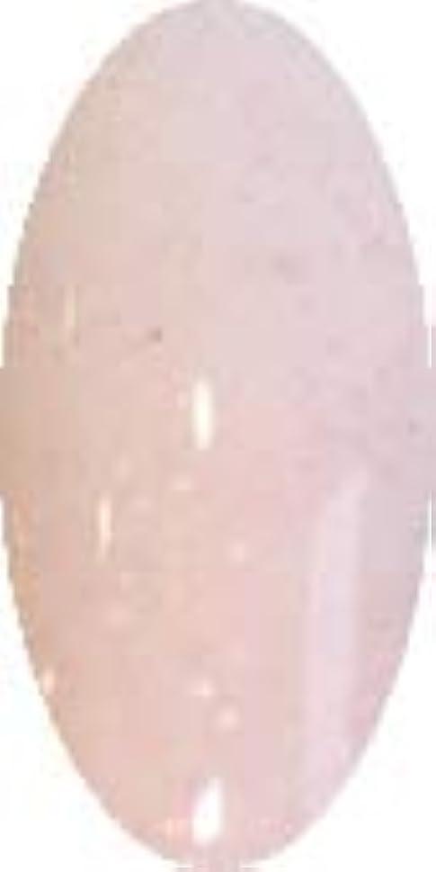 増強する負宝石グラスネイルカラー☆CASUAL☆【ライトベージュカジュアル】CP140