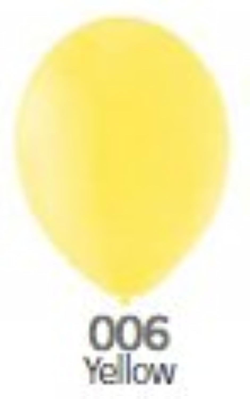 9インチ ゴム風船 20個入 パステルYellow(イエロー) ベルバルバルーン ベルギー製 天然ゴム100%