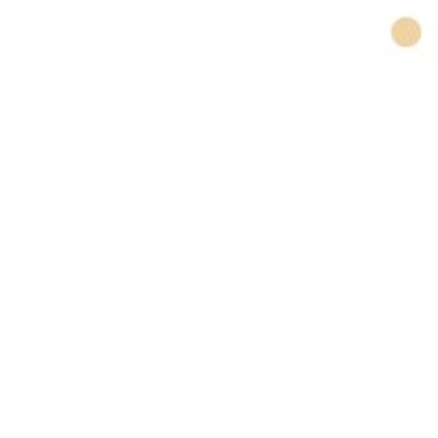 ライドに変わる凍った【カバーマーク】ジャスミーカラー パウダリーファンデーション #YP10 (レフィル)