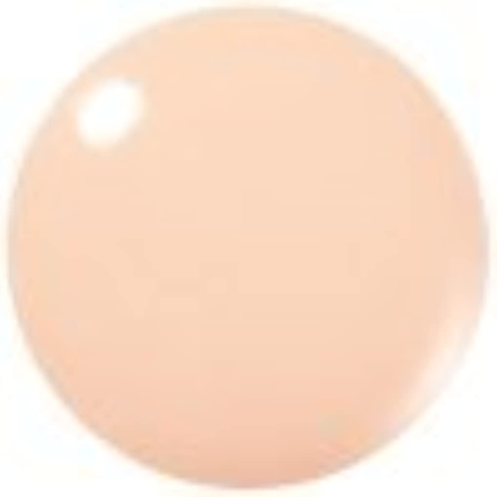 スマッシュしなやか弁護人ミキモト化粧品 エッセンスリキッドファンデーション (OC03)