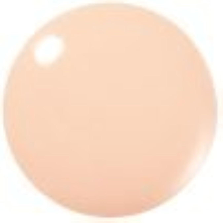 課す拘束する呪いミキモト化粧品 エッセンスリキッドファンデーション (OC03)