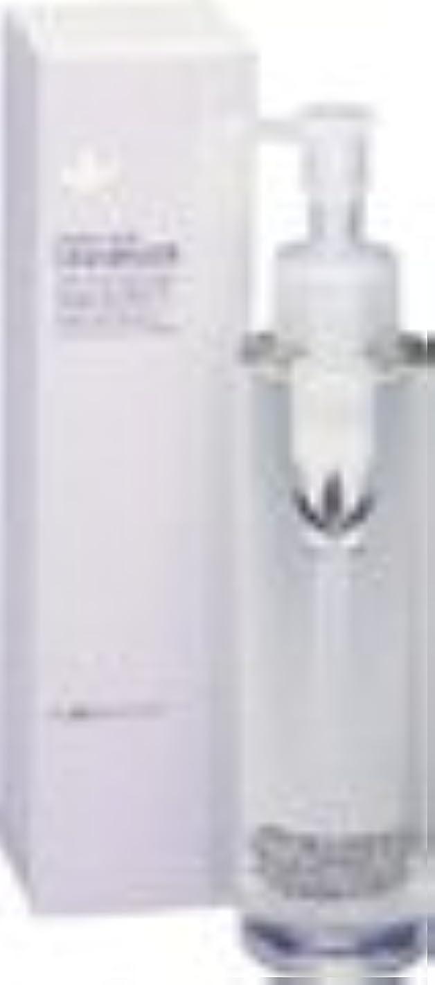 依存ラジウム境界ビーバンジョア アミノ酸オイルクレンジング(セラミド) 150ml