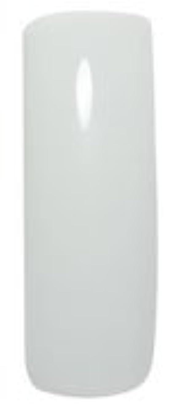 遺伝的幽霊改善DASHING DIVA(ダッシングディバ) LALA ララシス ジェルポリッシュ カラージェル 7ml SIS#001  スノーホワイト