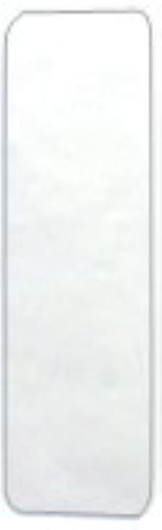 抑圧する説得かけるSM-04 SPACE MIRRORスペースミラー スリムタイプ(S)