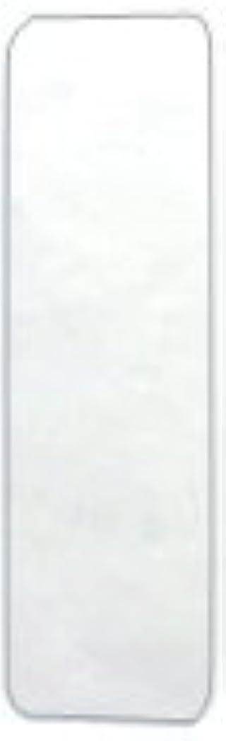 船員粘土お酒SM-04 SPACE MIRRORスペースミラー スリムタイプ(S)