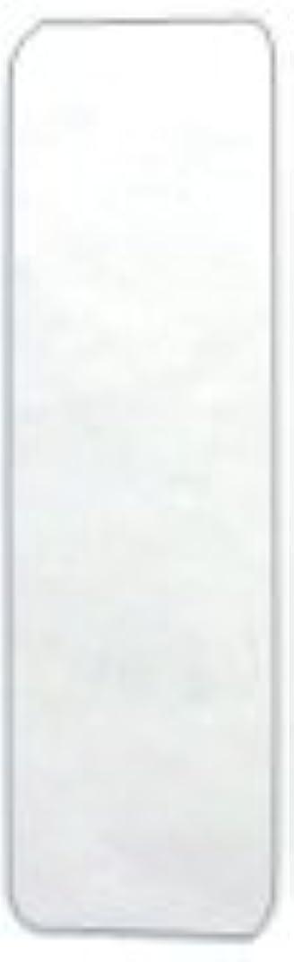 主権者道徳送信するSM-04 SPACE MIRRORスペースミラー スリムタイプ(S)