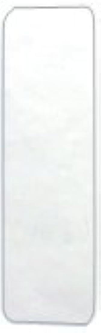 パリティ国歌はっきりとSM-04 SPACE MIRRORスペースミラー スリムタイプ(S)