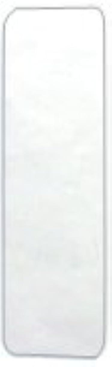 幹グラム原稿SM-04 SPACE MIRRORスペースミラー スリムタイプ(S)