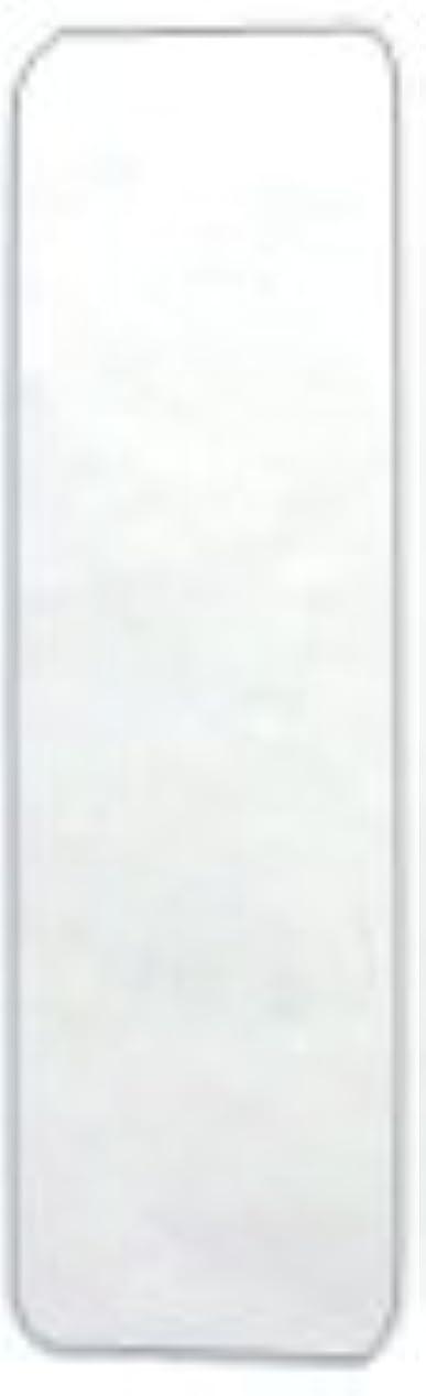 官僚四半期放課後SM-04 SPACE MIRRORスペースミラー スリムタイプ(S)