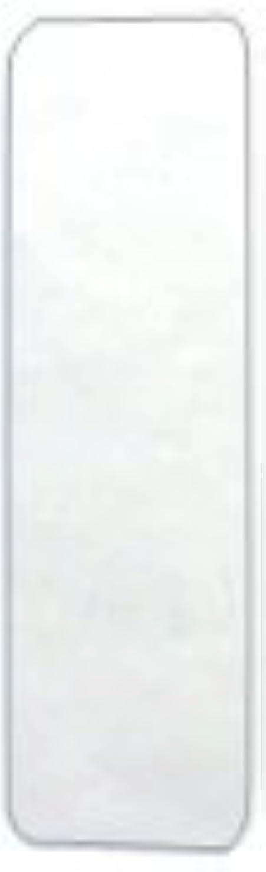 便宜マティス組み合わせSM-04 SPACE MIRRORスペースミラー スリムタイプ(S)