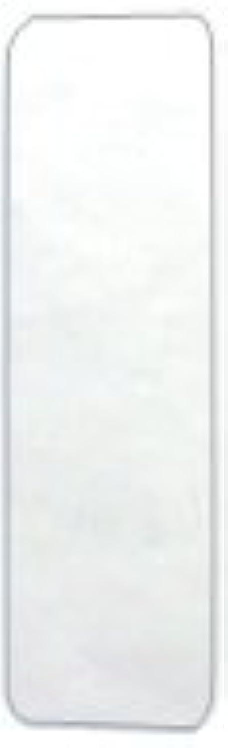 飾り羽送るウィザードSM-04 SPACE MIRRORスペースミラー スリムタイプ(S)