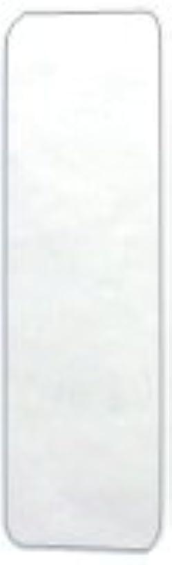 遷移算術少ないSM-04 SPACE MIRRORスペースミラー スリムタイプ(S)