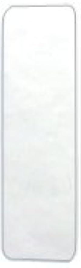 変更先住民辛なSM-04 SPACE MIRRORスペースミラー スリムタイプ(S)