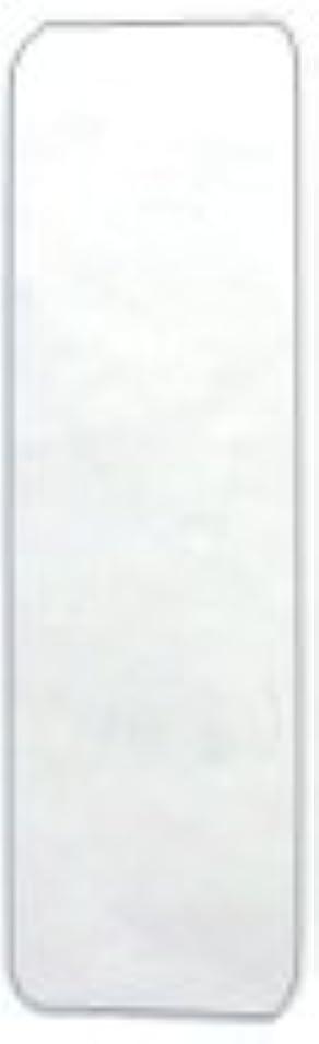 とげつぶす栄光SM-04 SPACE MIRRORスペースミラー スリムタイプ(S)