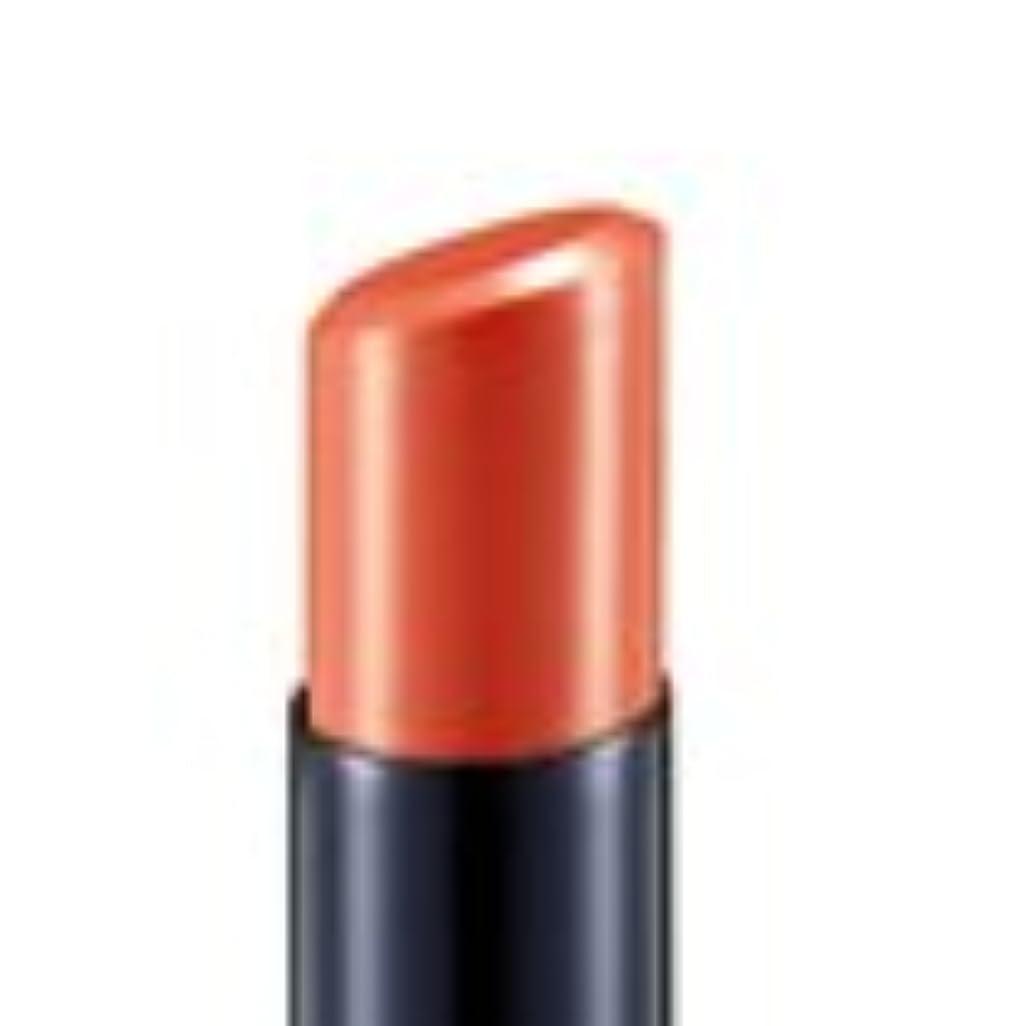対角線暴徒怠感IOPE[アイオペ ]ウォーターフィットリップスティック(WATER FIT LIPSTCK)カラー:41 ブルーンミングピーチ