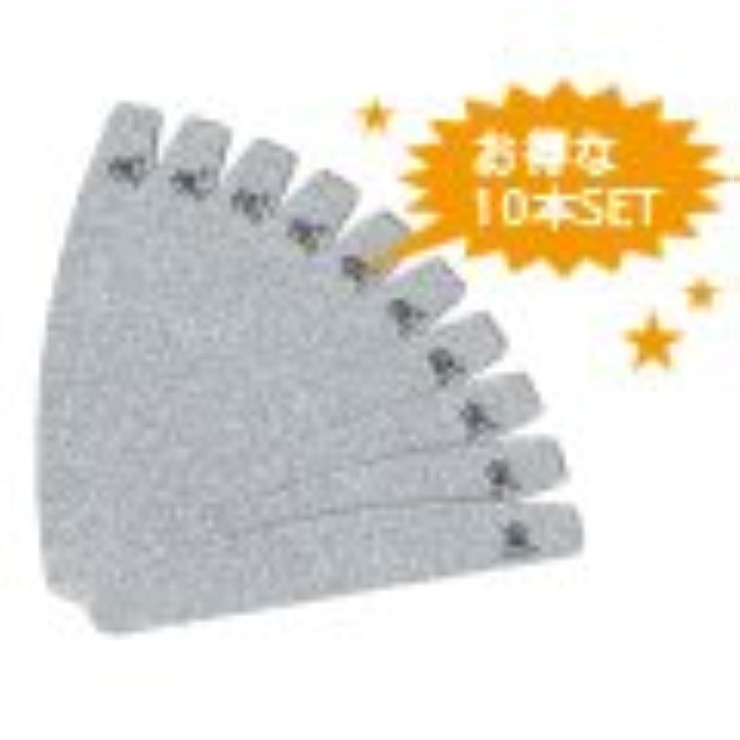 バッジ上げる羽Micrea(ミクレア) プロフェッショナルファイル バリューパック ムーン 240G 10本入