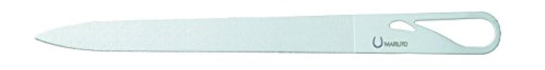 弾薬与える高架MARUTO Wing 爪ヤスリ WF-001